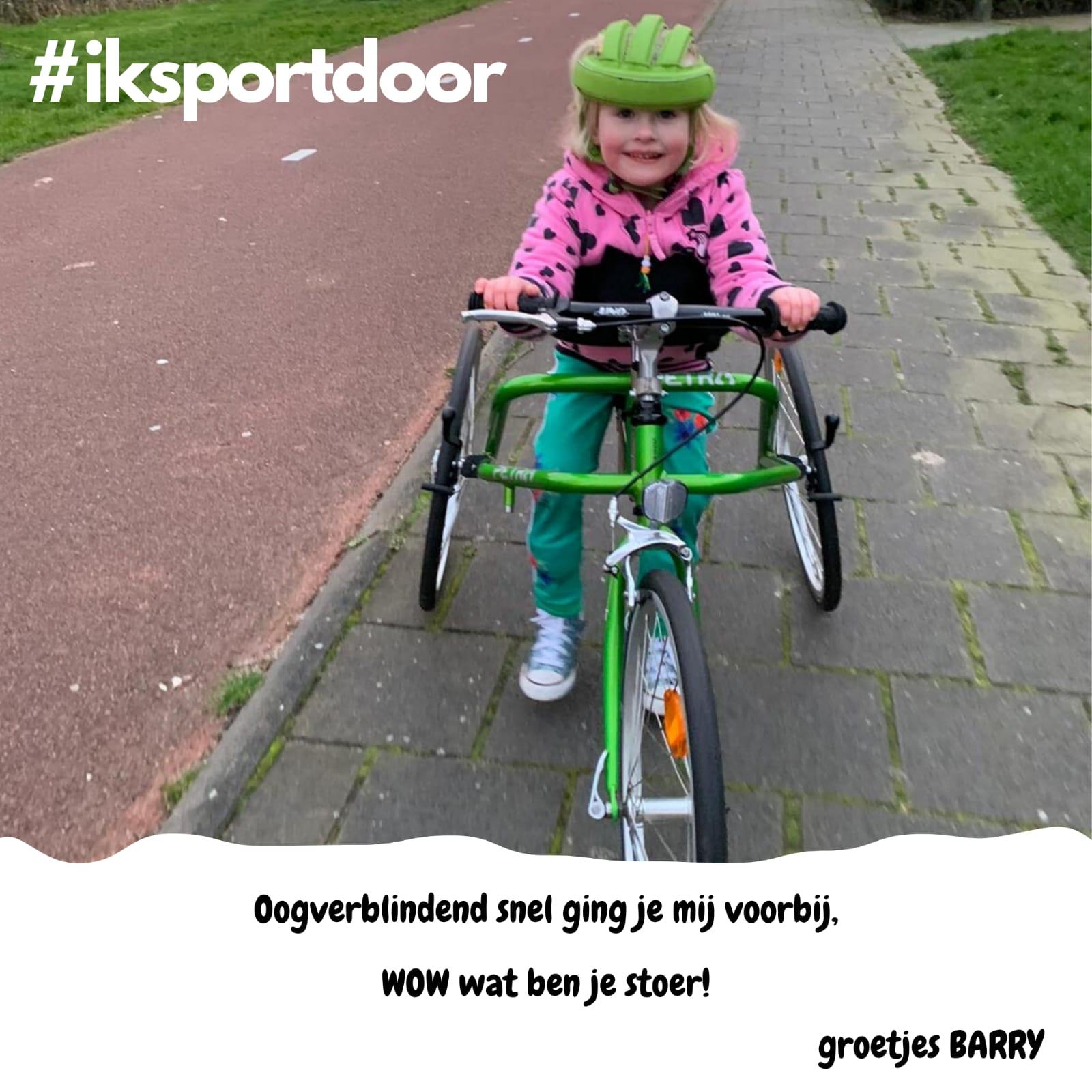 #iksportdoor